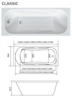 Ванна акриловая 1MarKa - MARKA ONE CLASSIC  160x70