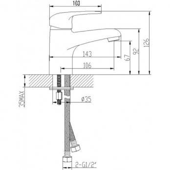 Смеситель Lemark Pramen для умывальника LM3306С