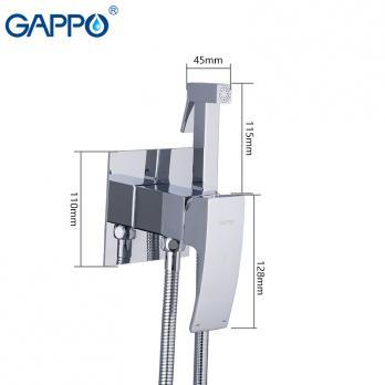 Смеситель с гигиеническим душем Gappo Jacob G7207-1
