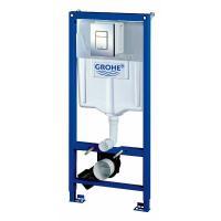 Инсталляция Solido Grohe SL 38772001 3 в 1 для подвесного унитаза