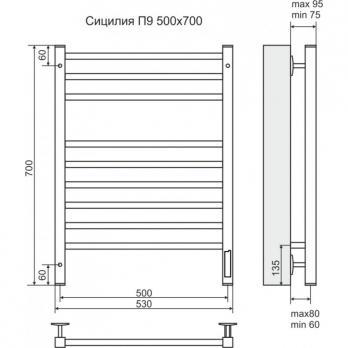 Полотенцесушитель электрический TERMINUS Сицилия П9 500x700 с тэном