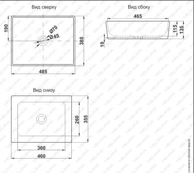 Раковина накладная MELANA MLN-7050H 485х380 мм