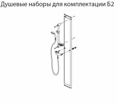 Душевой гарнитур Тритон Эконом ДН1