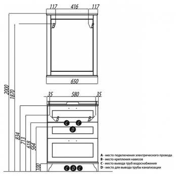Тумба под умывальник Акватон - Леон 65 Н дуб бежевый (1A194601LBPR0)