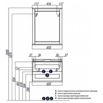 Тумба под умывальник Акватон - Леон 65 дуб белый (1A187001LBPS0)