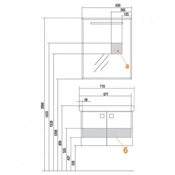 Тумба Акватон - Оптима 70 (1A124101OP010)