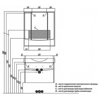 Зеркальный шкаф Акватон - Инфинити 76 (1A192102IF010)