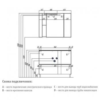 Зеркальный шкаф Акватон - Марко 100 (1A190402MO010)