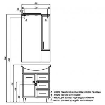 Тумба под умывальник Акватон - МАРСИЯ 67 с б/к (1A009201MS010)