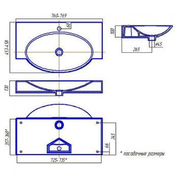 Раковина накладная Акватон - Signo 76 (1AX162WBXX000)