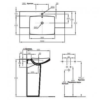 Раковина Jacob Delafon - Escale 100x52 (E1280-00)
