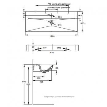 Раковина Jacob Delafon - Reve 120x46.5 (E4800-00)