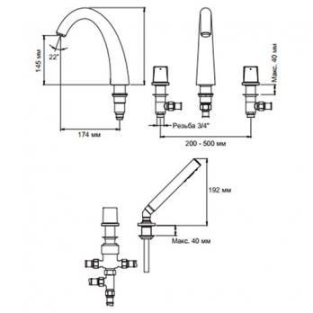 Смеситель для ванны Jacob Delafon - Elevation (E18876-CP)